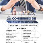 congressodireitosecuritario